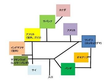 園内図.JPG