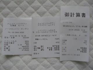 s-IMG_3059.jpg