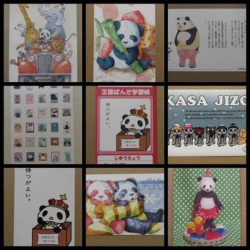 s-postcard.jpg